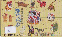 Télécarte JAPON * ZODIAQUE * HOROSCOPE (6) STERRENBEELD *   * Japan Phonecard Telefonkarte STERNZEIGEN - Zodiac