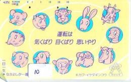 Télécarte JAPON * ZODIAQUE * HOROSCOPE (10) STERRENBEELD *  * Japan Phonecard Telefonkarte STERNZEIGEN - Zodiac