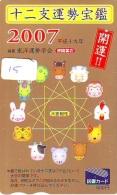 Télécarte JAPON * ZODIAQUE * HOROSCOPE (15) STERRENBEELD * * Japan Phonecard Telefonkarte STERNZEIGEN - Zodiac