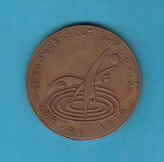 BALKAN AQUATICS CHAMPIONSHIPS GREECE 1970. Participant Medal * Diving Plongee Swimming Natation Nuoto Water-polo Synchro - Diving