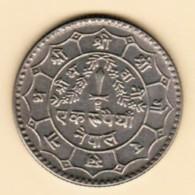 NEPAL  1 RUPEE 1979 (VS 2036) (KM # 828a) - Nepal