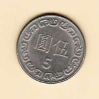 TAIWAN  5 YUAN 1981 (YR 70) (Y # 552) - Taiwan