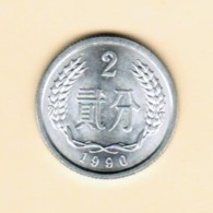 CHINA  2 FEN 1990 (Y # 2) - China