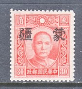 JAPANESE  OCCUP.  MENG  CHIANG   2 N 30  TYPE  II   **  Wmk. 261 - 1941-45 Northern China