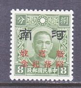 JAPANESE  OCCUP.  HONAN   3 N 56   ** - 1941-45 Chine Du Nord