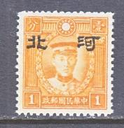 JAPANESE  OCCUP.  HOPEI   4 N 40  TYPE  II    **  Wmk. 261 - 1941-45 Northern China
