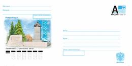 2016-090 Russia Russland Russie Rusia Cover Envelope- Novosibirsk. Monument T.G. Shevchenko - Ukrainian Poet - Scrittori