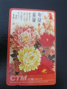 GPT Magnetic Phonecard,6MACC Chinese Painting Of Poney From A Set Of 3,used - Macau