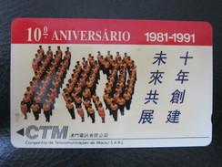 GPT Magnetic Phonecard,4MACA 10 Anniversary Of Macau Telecom(CTM),set Of 1,used - Macau