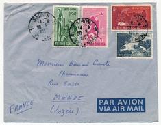 VIET-NAM - Lot 6 Enveloppes - Affranchissements Composés - Saigon - Vietnam