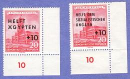 DDR SC #B29-30 MNH 1957 S-P/City Hall, Berlin W/surcharge, CV $1.10 - [6] Democratic Republic