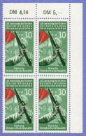 DDR SC #373-4 MNH B4 1957 Russian Revolution, 40th Anniv., CV $2.00 - Unused Stamps
