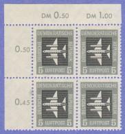 DDR SC #C1-4 MNH B4 1957 Air / Stylized Plane, CV $16.20 - Unused Stamps