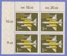 DDR SC #C5-7 MNH B4 1957 Air / Stylized Plane, CV $22.20 - Unused Stamps