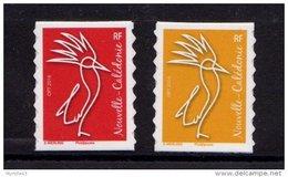 Nouveau Cagou Type Werling Septembre 2016 - Provenant De Carnets - New Caledonia