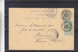 Belgique - Carte Postale De 1894 - Entier Postal - Oblit Anvers Palais - Exp Vers Baisieux En France - Cachet De Lille - 1894-1896 Exhibitions