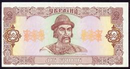 UKRAINE 2 Hryvni P104a 1992 Sign.Getman Crisp UNC - Ukraine