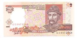 UKRAINE 2 Hryvni 2001 P109b UNC - Ukraine