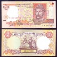UKRAINE 2 Hryvni 1995 P109a  UNC - Ukraine