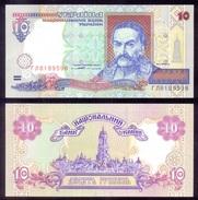 """UKRAINE 10 Hryven 1994 P111a """"Arial"""" Printer TDLR Crisp UNC - Ukraine"""