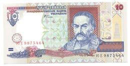 UKRAINE 10 Hryven 2000 P111b Ukranian Printer Crisp UNC - Ukraine