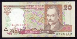 UKRAINE 20 Hryven 2000 P112b UNC - Ukraine