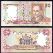 UKRAINE 20 Hryven 1995 P112a UNC - Ukraine