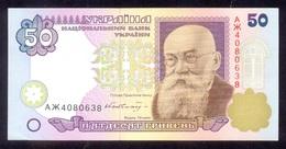 UKRAINE 50 Hryven (1996) Sign. Getman P113b UNC - Ukraine