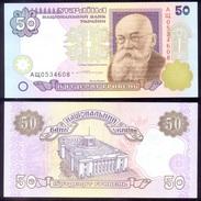 UKRAINE 50 Hryven (1996) Sign. Yuschenko P113a UNC - Ukraine