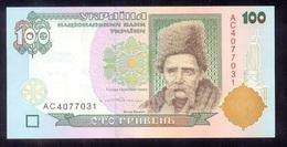 UKRAINE 100 Hryven (1996) Sign. Yuschenko P114b UNC - Ukraine