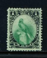 GUATEMALA  -  1879  Quetzal  1r  Used As Scan - Guatemala