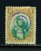 GUATEMALA  -  1881  Quetzal  2c  Used As Scan - Guatemala
