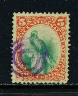 GUATEMALA  -  1881  Quetzal  5c  Used As Scan - Guatemala
