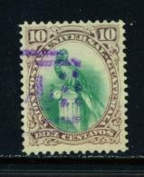 GUATEMALA  -  1881  Quetzal  10c  Used As Scan - Guatemala