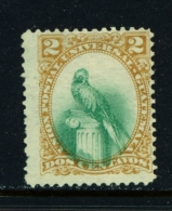 GUATEMALA  -  1881  Quetzal  2c  Mounted/Hinged Mint (no Gum) - Guatemala