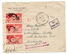 Carta Con Matasellos De 1944 Washington Procedente De Madrid. - 1931-50 Storia Postale