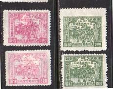 1947 Railway Massacre At Chengchow Mint Very Fine (ne7) - North-Eastern 1946-48