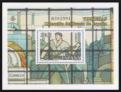 ESPAGNE SPANIEN SPAIN ESPAÑA 2007 STAINED GLASS WINDOWS M/S VIDRIERAS HB ED 4359 YV 3975 MI 4270 SG 4305 SC 3531 - Blocs & Hojas