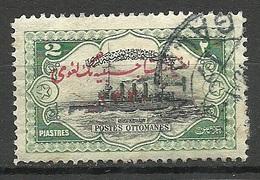TÜRKEI Turkey 1914 Michel 256 O - Used Stamps