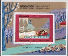 Bf. 161A Manama 1971 Grimm Sleeping Beauty Bella Addormentata Bosco Preoblit. Perf. - Fiabe, Racconti Popolari & Leggende