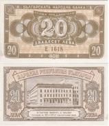 Bulgaria - 20 Leva 1950 UNC/aUNC Ukr-OP - Bulgaria