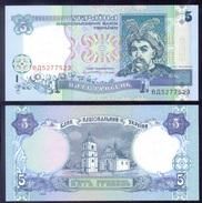 UKRAINE 5 Hryven 1994 P110a UNC - Ukraine