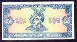 UKRAINE 5 HRYVEN 1992 P105b Sign.Matvienko UNC - Ukraine