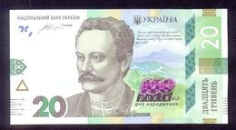 UKRAINE 20 Hryven 2016 Commemorative (160 Years Of Ivan Franko In Folder) - Oekraïne