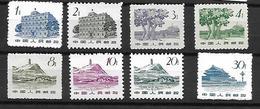 CHINA PRC 1962 R-12 MNH NGAI CH01A - 1949 - ... Repubblica Popolare
