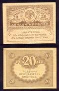 Russia 20 Rubles ND(1917) P41 AUNC - Russia