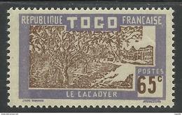 TOGO 1925 YT 138** SANS CHARNIERE NI TRACE - MNH - Neufs