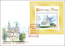 Belarus 2016 St. Sophia Cathedral Bl. S/S FDC - Belarus