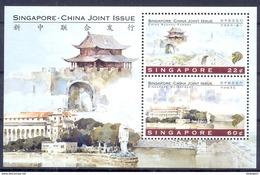 SINGAPORE       (AZI 133) - Singapour (1959-...)