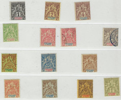 ⭐ Sénégambie Et Niger - YT N° 1 à 12 * - Neuf Avec Charnière Et Oblitéré - 1903 ⭐ - Unused Stamps